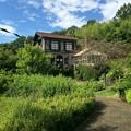 Photos: 旧豊田喜一郎邸