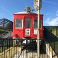 Photos: 名鉄の車両