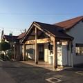 Photos: 小泉駅