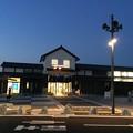 Photos: 新東名 岡崎SA