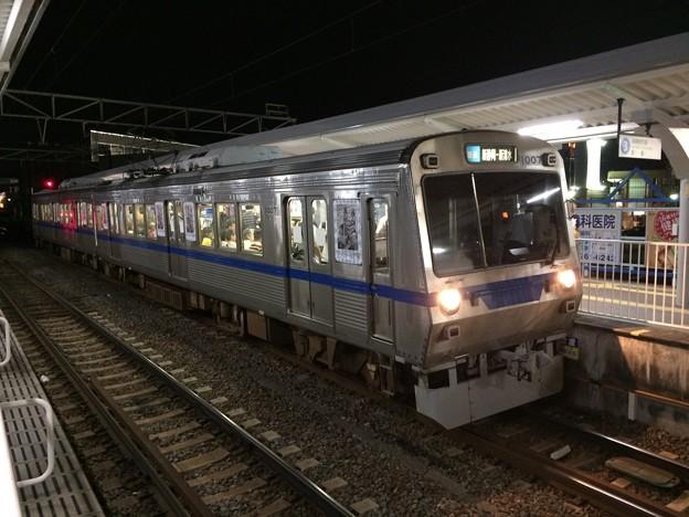 静岡鉄道 車両