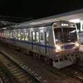 Photos: 静岡鉄道 車両