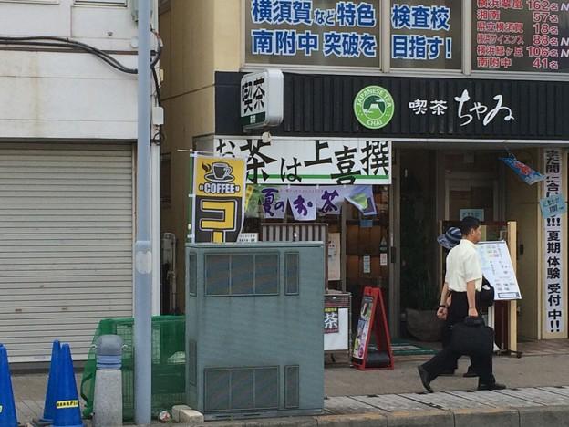 Photos: 上喜撰