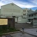 Photos: 浦賀造船所2