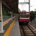 Photos: 浦賀駅に停車中の普通電車品川行き