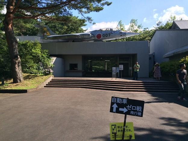 河口湖自動車博物館 入口