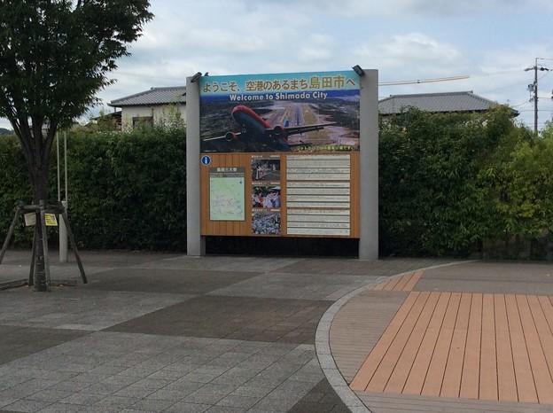 島田駅南口