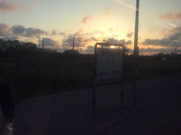 Photos: 勇払駅