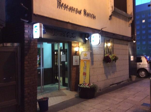 第一洋食店