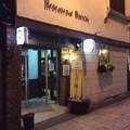 Photos: 第一洋食店
