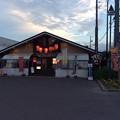 Photos: 夕張駅前 バリー屋台