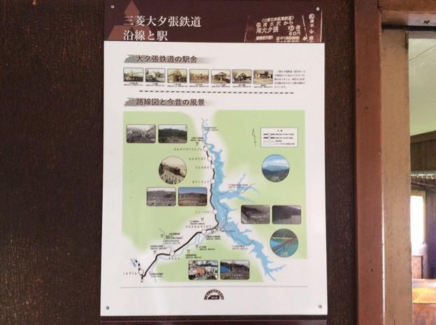 三菱大夕張鉄道 沿線と駅