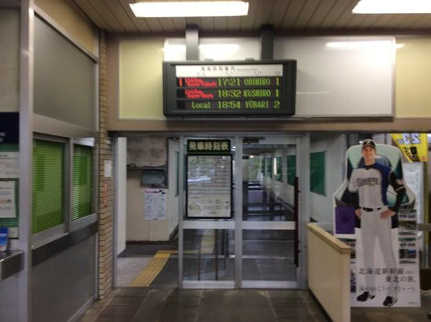新夕張駅 改札口