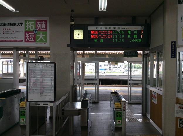 深川駅 改札口