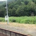 峠下駅 ホーム