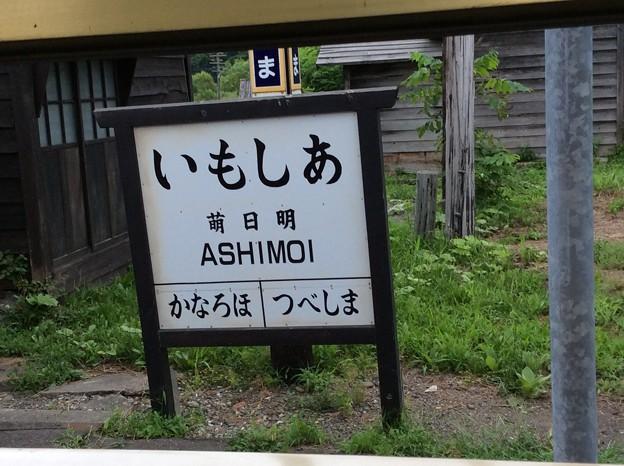 恵比島駅 もう一度