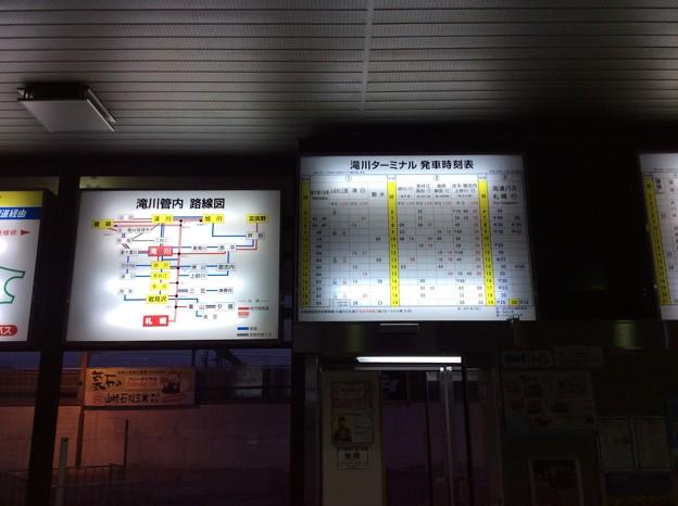 滝川ターミナル 時刻表