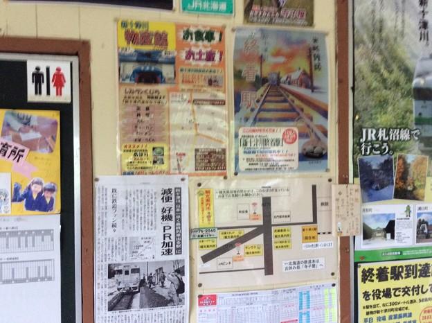 新十津川駅6