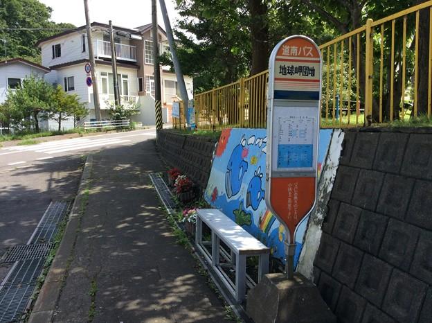 地球岬灯台バス停