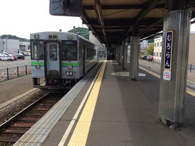 入線してきた普通列車