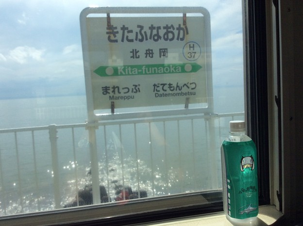 北舟岡駅4