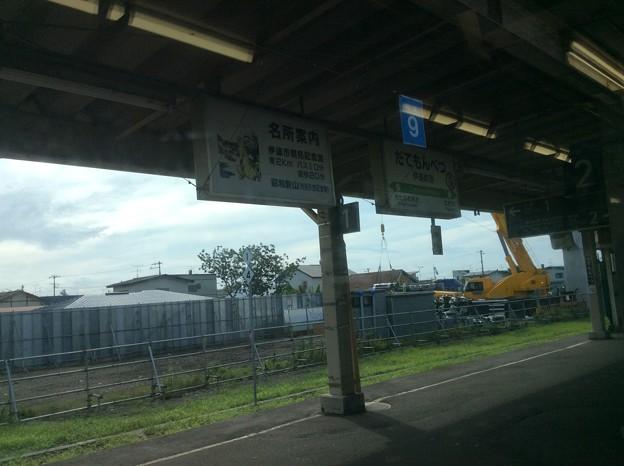 伊達紋別駅に到着