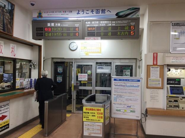 五稜郭駅 改札口