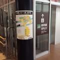 奥津軽いまべつ駅 案内図