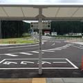 奥津軽いまべつ駅前