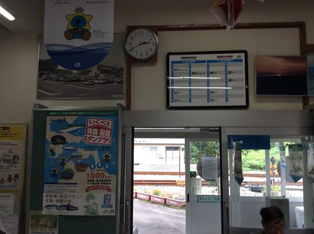 三厩駅7 ~駅舎内~
