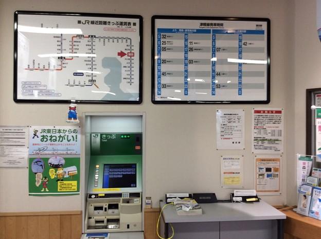 蟹田駅 運賃表と時刻表