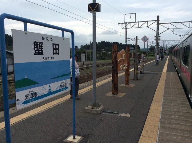 蟹田駅ホーム