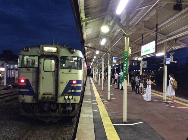 五所川原駅に到着