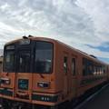 Photos: 金木駅に到着