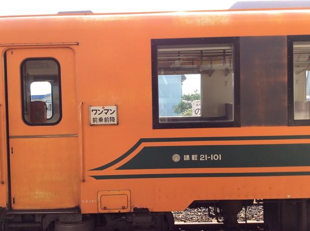 津軽鉄道 車体