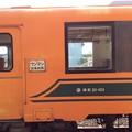 Photos: 津軽鉄道 車体