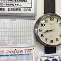 Photos: 金木駅の津軽鉄道時刻表