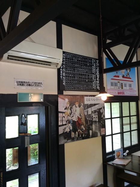 Photos: 芦野公園駅発車時刻表と文豪スレイドッグス