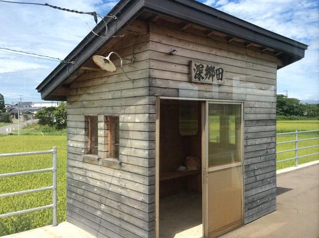 Photos: 深郷田駅2