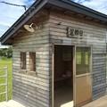 深郷田駅2