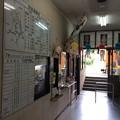 Photos: 津軽中里駅 駅舎内