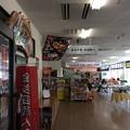Photos: 津軽中里駅舎内 待合室?
