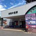 津軽中里駅 駅舎
