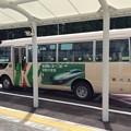 奥津軽いまべつ駅に到着した連絡バス