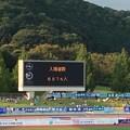 Photos: 2016 vs HONDA FC ホーム4
