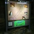 Photos: 竜ヶ岩洞 入口