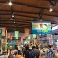 Photos: 道の駅北浦街道ほうほく 土産売り場