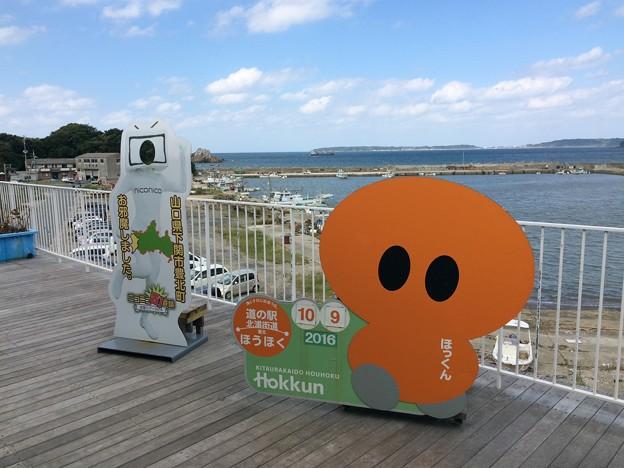 Photos: 道の駅北浦街道ほうほく 撮影地点