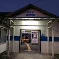 Photos: 雀田駅4