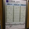 Photos: 雀田駅5